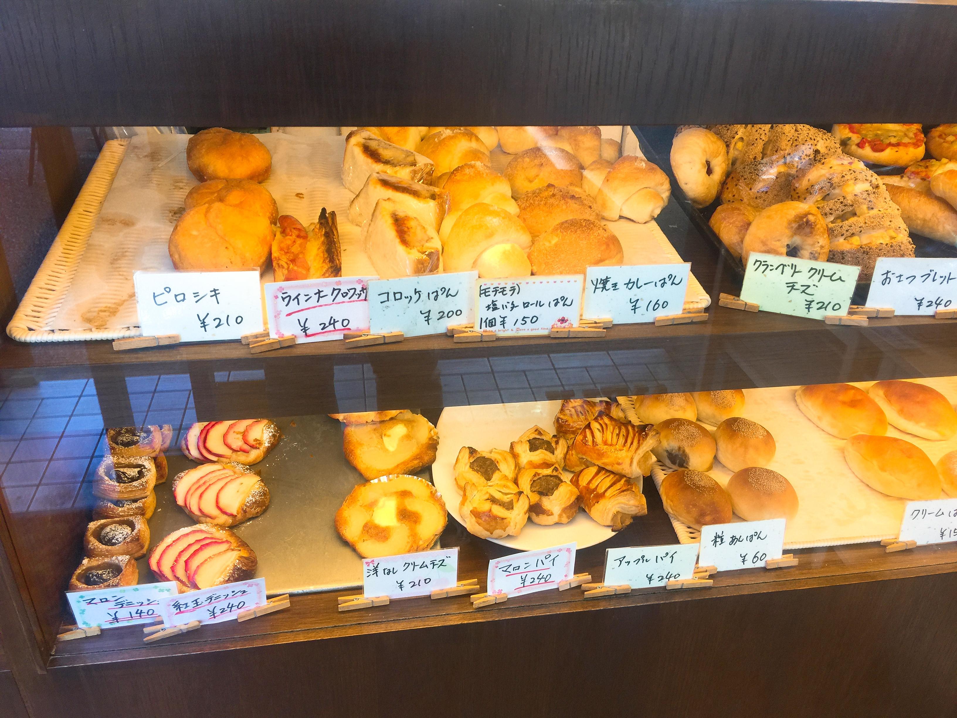 惣菜パンが豊富